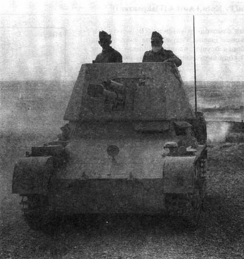 Panzerj?ger I одного из противотанковых подразделений Германского африканского корпуса. 1941 год