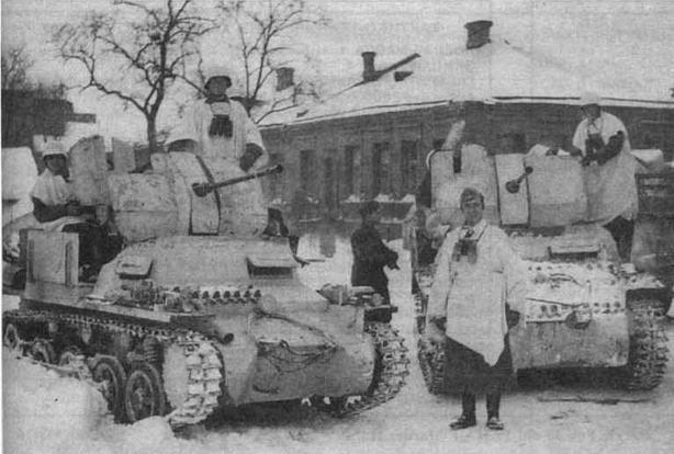 Зенитные самоходные установки Flakpanzer I 614-то моторизованного зенитного дивизиона. Восточный фронт, январь 1942 года