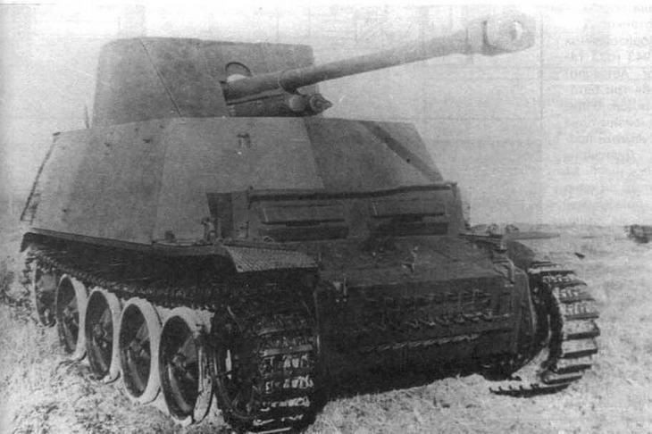 САУ Marder II (Sd.Kfz.132), захваченная Красном Армией, на испытательном полигоне в Кубинке
