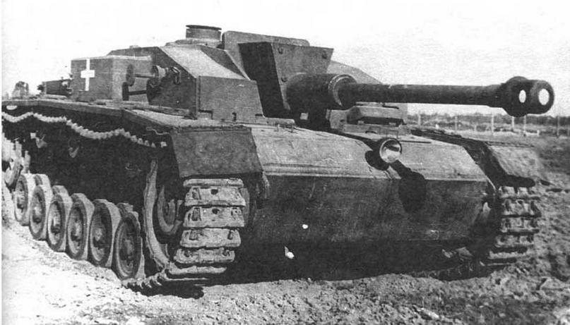 Штурмовое орудие StuG III Ausf.F/8 на полигоне в Кубинке, 1946 год
