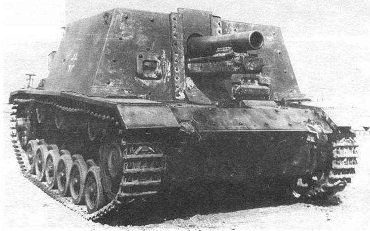 Самоходное тяжелое пехотное орудие StuIG 33. захваченное частями Красной Армии во время боев за Сталинград. НИБТПолигон в Кубинке, 1945 год.