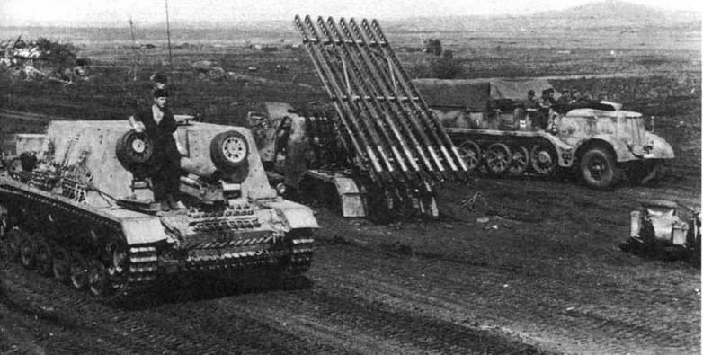 Тяжелое пехотное орудие StuIG 33 201-го танковою полка (Pz.Rgt.201). Восточный фронт. 1943 год