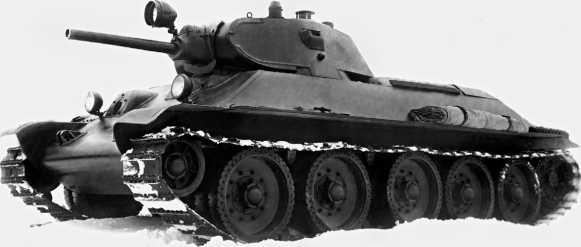Опытный образец среднего танка А-34 во время испытаний на НИБТПолигоне в Кубинке. Март 1940 года.