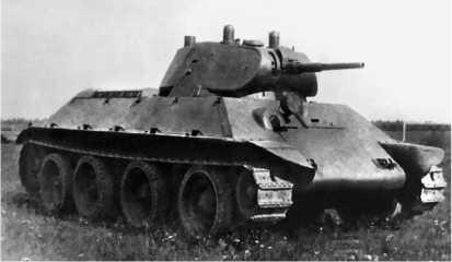 Опытный образец колесно-гусеничного танка А-20 во время испытаний. 1939 год.