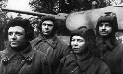 Экипаж Дмитрия Лавриненко (крайний слева) у своего танка. Осень 1941 года.