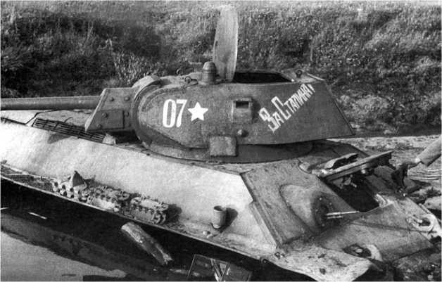 Танк Т-34, застрявший в болотистой пойме реки и брошенный экипажем. Брянский фронт, июль 1942 года.