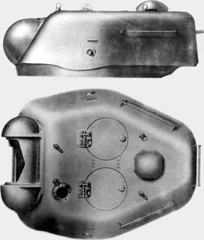Штампованная башня производства Уралмашзавода. 1942 год.
