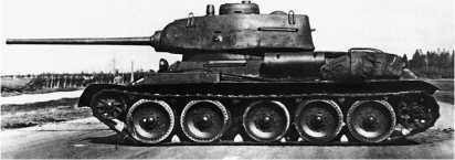 Танк Т-34 с 85-мм пушкой Д-5Т.