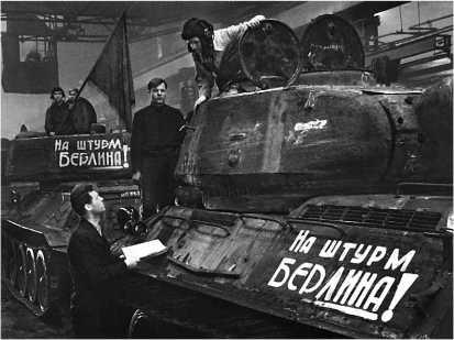 Танки Т-34-85 перед отправкой на фронт. Завод №183, апрель 1945 года.