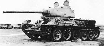 Танк Т-34-85 чехословацкого производства, принадлежавший египетской армии и подбитый англо-французскими войсками во время войны 1956 года.