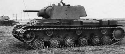Танк КВ-1 с упрощенной башней, изготовленный на Кировском заводе в Ленинграде осенью 1941 года.