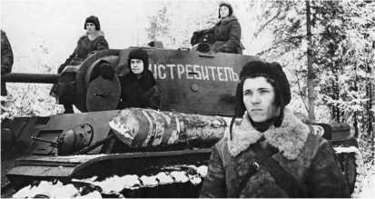 Тяжелый танк КВ-1 «Истребитель». Командир — младший лейтенант И.М. Товстик. Калининский фронт, 1942 год.