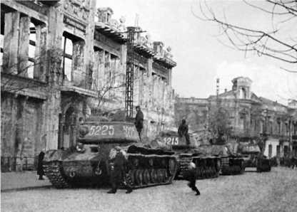 Танки КВ-85 и САУ СУ-152 из состава 1452-го тяжелого самоходно-артиллерийского полка на улице освобожденной Евпатории. Крым, апрель 1944 года.
