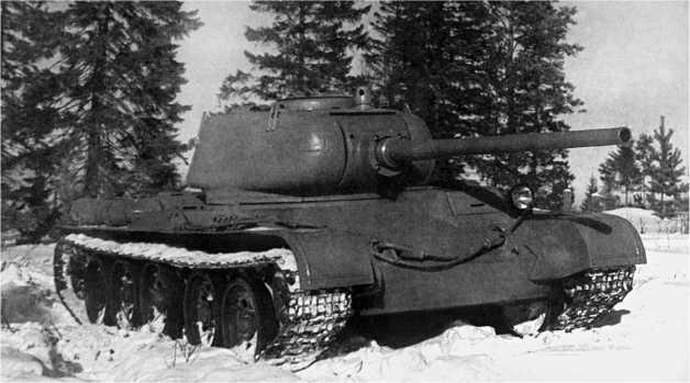 Опытный образец №1 танка Т-44 с 85-мм пушкой Д-5Т. Февраль 1944 года.