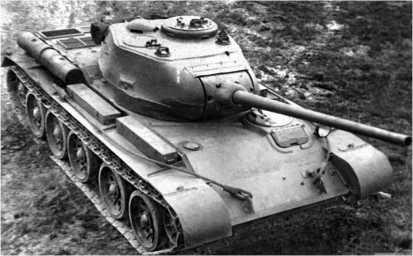 Танк Т-44А, вооруженный 85-мм пушкой С-53, на государственных испытаниях. Сентябрь 1944 года.