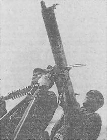Зенитная тренога обр. 1928г.