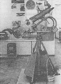 Счетверенная зенитная пулеметная установка