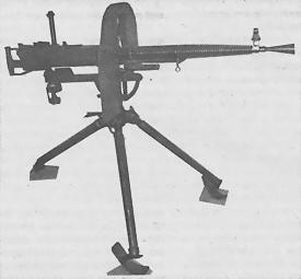 Станковый пулемет ДС-39