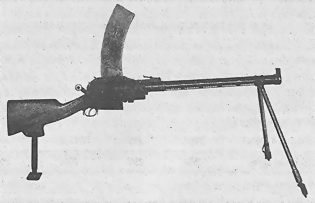Ручной пулемет (ружье-пулемет) «Мадсен»