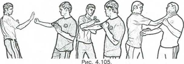 Рубящий удар ребром ладони (по внешней траектории)