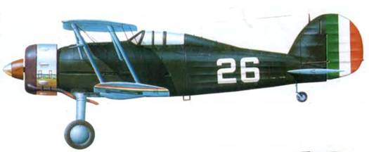 Глостер «Гладиатор Mk. I» («26») ирландских ВВС. Самолет изображен по состоянию на 1938 год. Верхний камуфляж темнозеленый, нижний — светло-голубой.