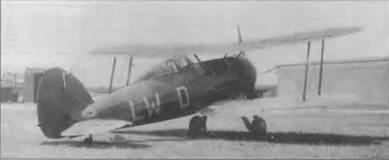 «Гладиатор Mk /» (LW-D) 607-й эскадрильи, Асворт, середина 19.19 года. Серийный номер закрашен. С осени 1938 года «Гладиаторы» получили камуфляж, под которым исчезли серийные номера. С сентября 1939 по май 1940 года 607-я эскадрилья базировалась в Мервиле, Франция.