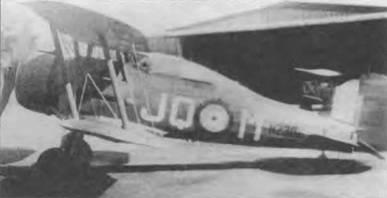 «Гладиатор Mk II» (JQ-M/N2308) в августе 1940 года передали в 247-ю эскадрилью. Роборо. Это была единственная эскадрилья «Гладиаторов», участвовавшая в Битве за Англию. До этого самолет служил в составе 615-й эскадрильи. Красно-бело-синий «fin flash» занимает всю площадь киля. Самолет оснащен двухлопастным винтом, обычным для «Гладиаторов Mk I».
