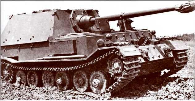 Испытание «Фердинанда» шасси №150011 на Куммерсдорфском полигоне весной 1943г.