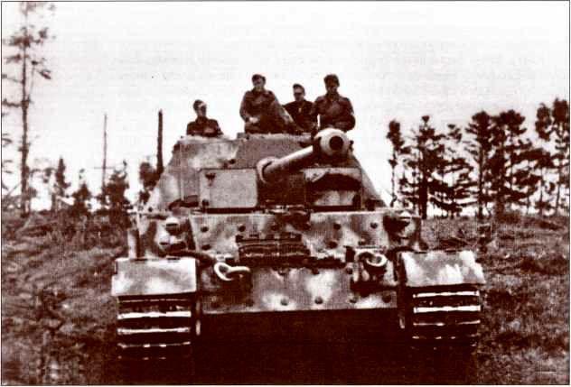 «Фердинанд» №501 на учениях незадолго до отправки на фронт.
