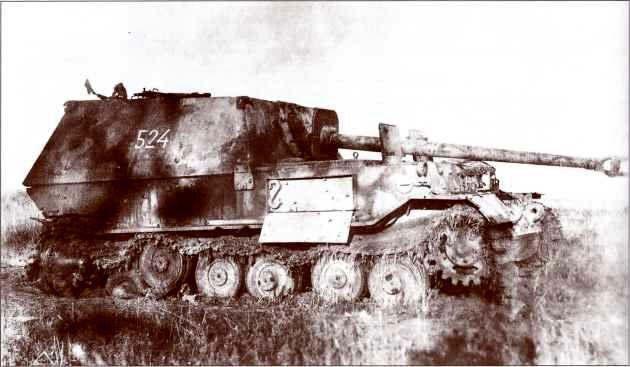 «Фердинанд» №524 1-й роты 654-го батальона, подорвавшийся на фугасе.