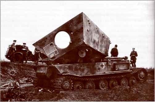 «Фердинанд» №323 3-й роты 653-го батальона. Подорвавшись на мине, был уничтожен экипажем.