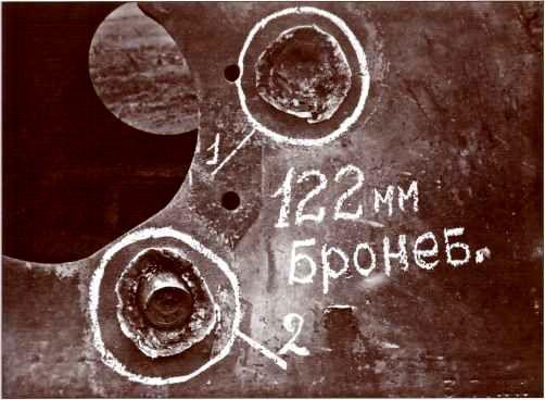 Попадания бронебойных снарядов 122-мм пушки Д-25 в рубку «Фердинанда». На снимке хорошо заметен застрявший в броне снаряд.