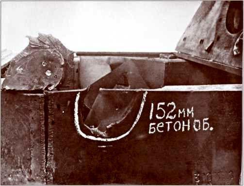 Попадание бетонобойного снаряда 152-мм гаубицы-пушки МЛ-20 в бортовой бронелист «Фердинанда».