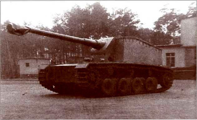 Экспериментальная немецкая САУ 12,8 cm Selbstfahrlafette auf VK3001(H) Sturer Emil.