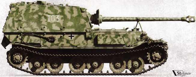 «Фердинанд» № II-03 штабной роты 654-го батальона тяжелых истребителей танков. Самоходка была выведена из строя в июле 1943г. в районе станции Поныри попаданием снаряда в ходовую часть.