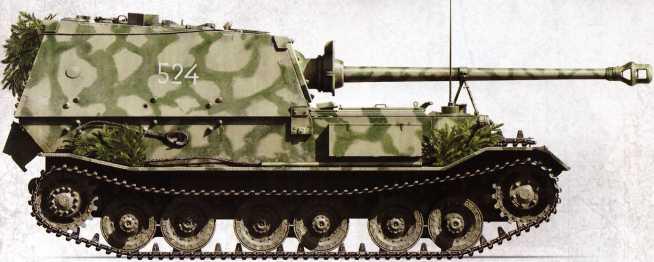 «Фердинанд» №524 1-й роты 654-го батальона. Броня декорирована еловыми ветвями, на переднем листе уложен гусеничный трак. №524 был потерян в июле 1943г. в районе станции Поныри, подорвавшись на фугасе.