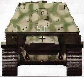 Корма «Фердинанда» №501. Литера N — указание на командира батальона майора Ноака. №501 был потерян в июле 1943г. районе станции Поныри и захвачен войсками Красной армии.