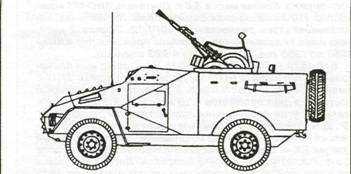 БТР-40 А