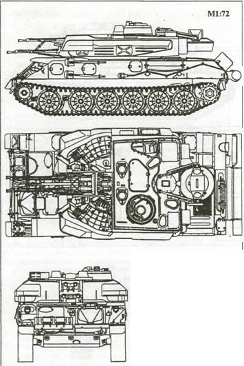 ЗСУ-2Э-4М