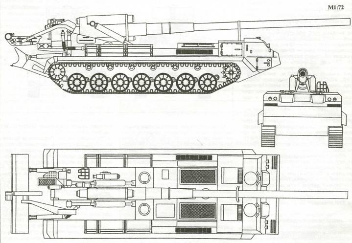 2С7 «Пион»