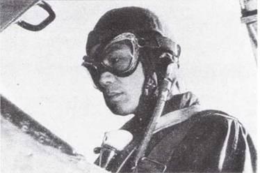 Курсант внимательно выслушивает инструкто — ра. Видна слуховая трубка, присоединенная к летному шлему. И инструктор, и курсант носят новые летные очки типа «кошачий глаз» с большими искривленными линзами. Такие очки стали основными в японской морской авиации в 1937–1945гг.