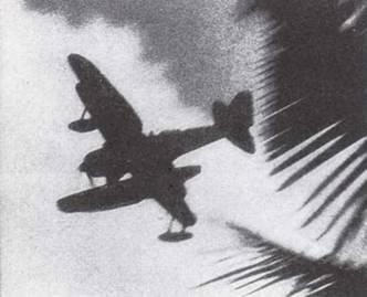 Гидроплан-разведчик Тип О (F1M) выполняет вылет в районе Соломоновых островов. Несмотря на устаревшую конструкцию биплана и громоздкие поплавки, F1M отлично поработал в составе Императорского флота в южной части Тихого океана.
