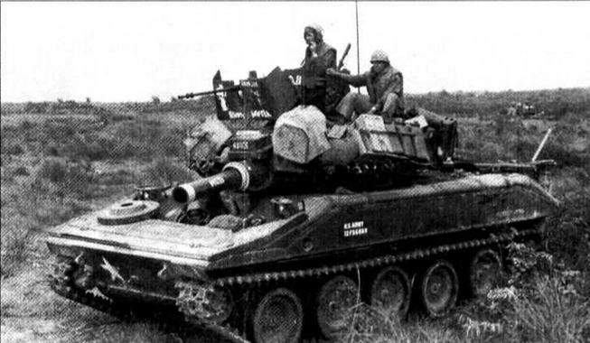 Еще один «Шеридан» из состава 1-го кавалерийского полка с элементами войсковой переделки. В частности, на нем установлен щит крупнокалиберного пулемета, заимствованный у бронетранспортера М113. Вьетнам, 1971 год