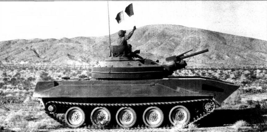 Визуальный макет боевой машины пехоты БМП-1.