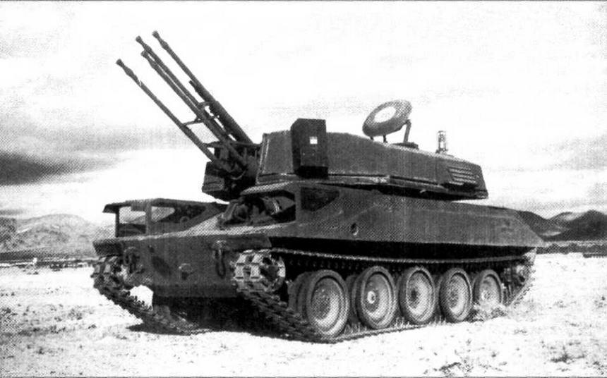 Визуальный макет зенитной самоходной установки ЗСУ-23-4 «Шилка»