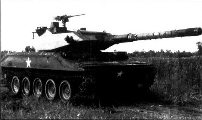 Танк «Шеридан», оснащенный в опытном порядке башней перспективного легкого танка «Стингрей»