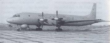 Самолет Ил-38 на испытаниях в Феодосии