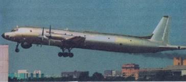 Самолет Ил-38 на взлете