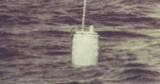 Буй РГБ-3