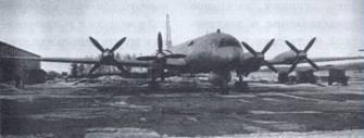 Самолет Ил-38 на авиаремонтном заводе